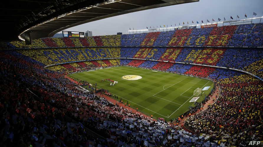 ملعب كامب نو التابع لنادي برشلونة
