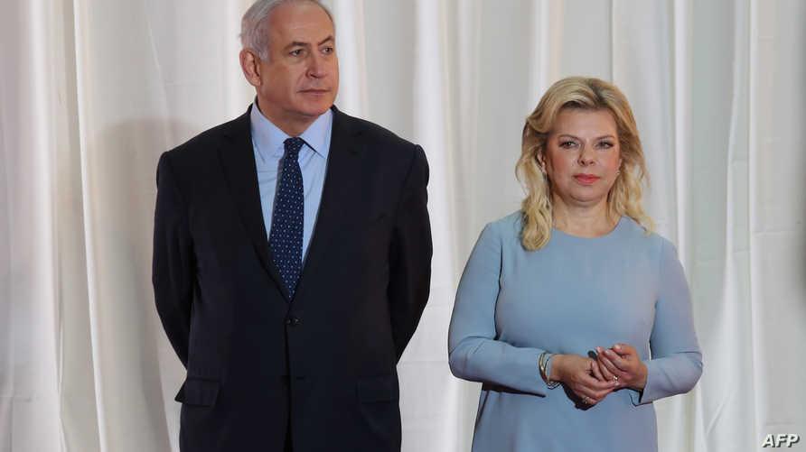 بنيامين نتانياهو وزوجته سارة