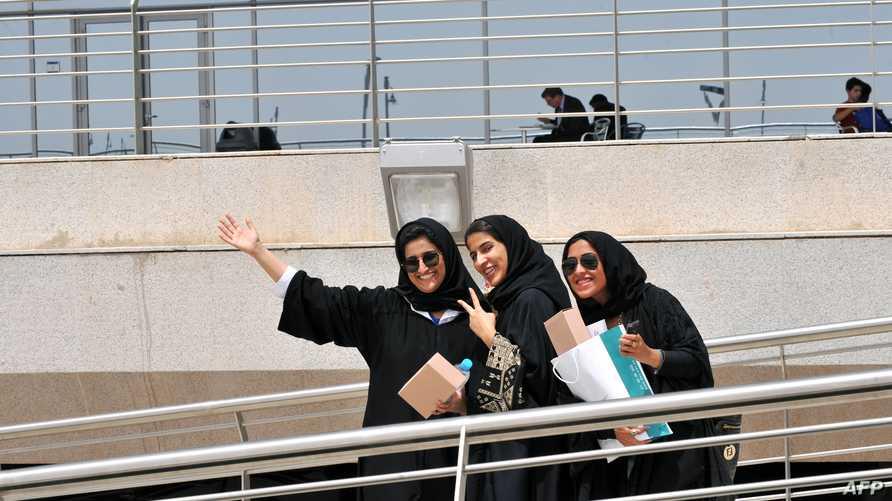 طالبات سعوديات