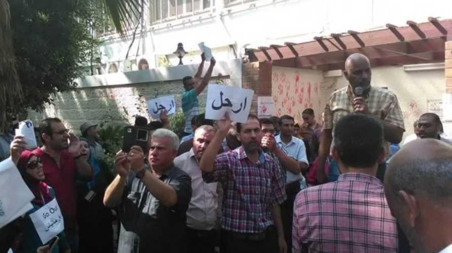 اعتصام موظفي الأونروا في غزة