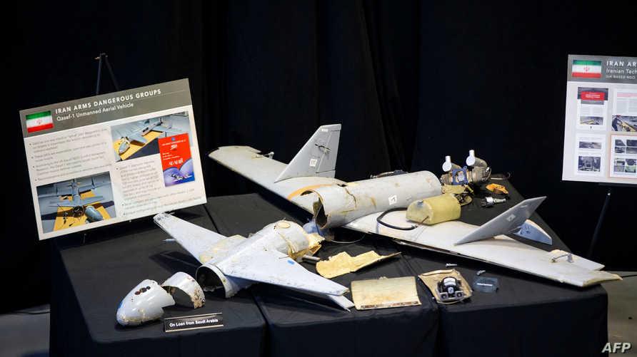 بقايا طائرة مسيرة عثر عليها الجيش الأميركي في اليمن - 28 تشرين الثاني/نوفمبر 2018
