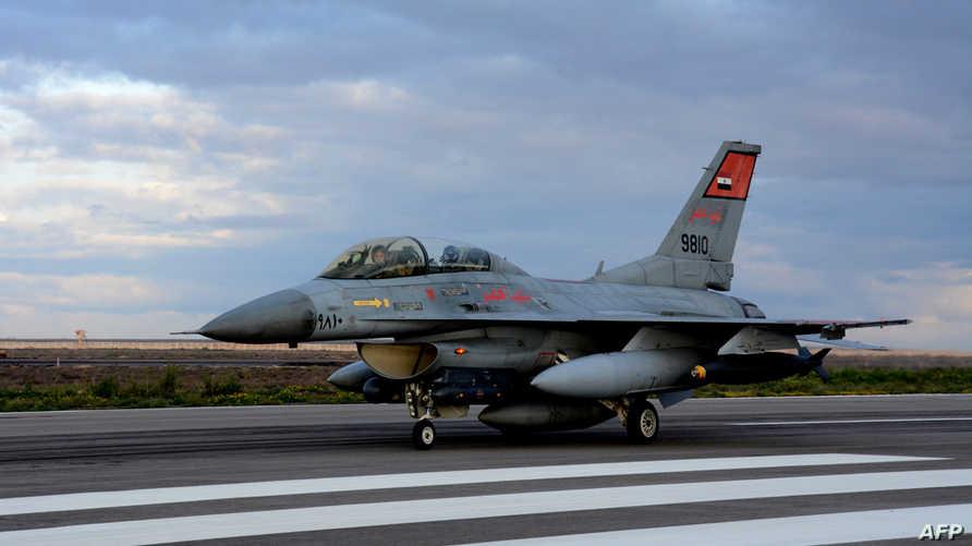 طائرة تابعة للقوات الجوية المصرية