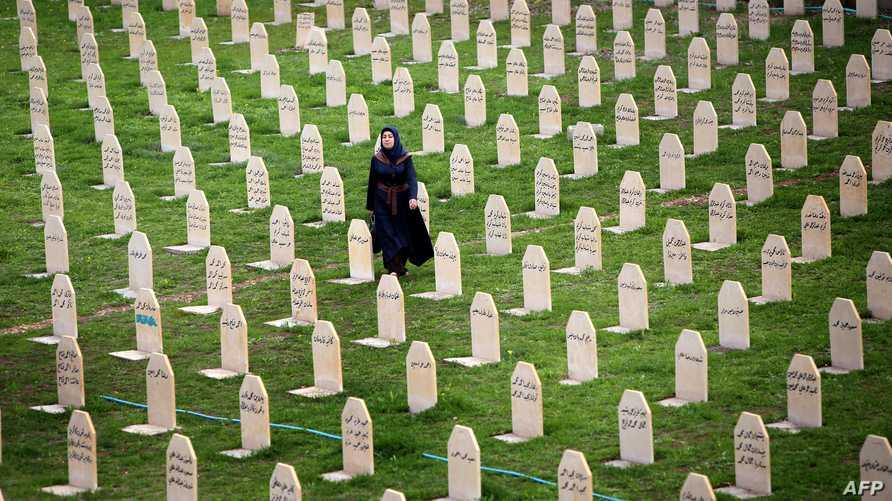 مقابر ضحايا الهجوم الكيميائي في حلبجة