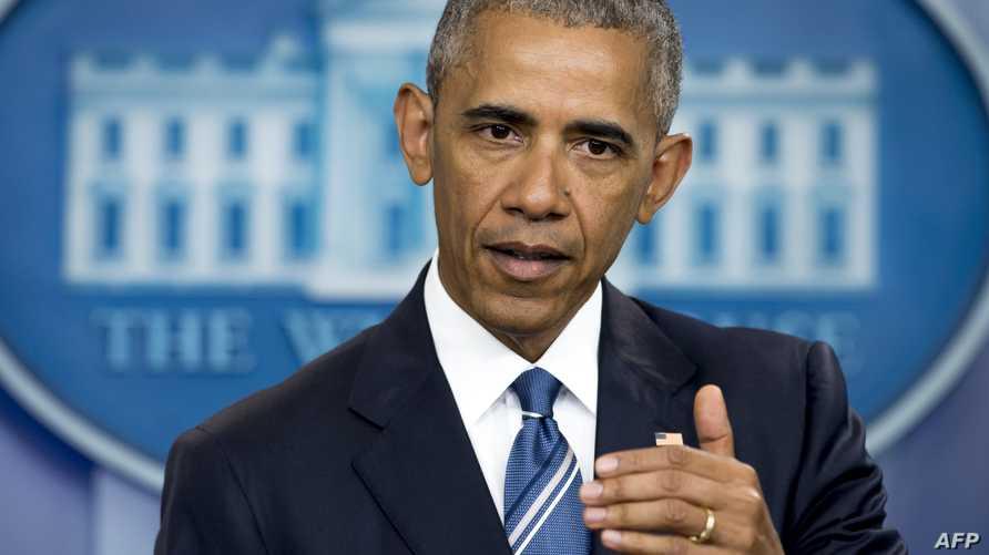الرئيس باراك أوباما في تعليقه على قرار المحكمة العليا