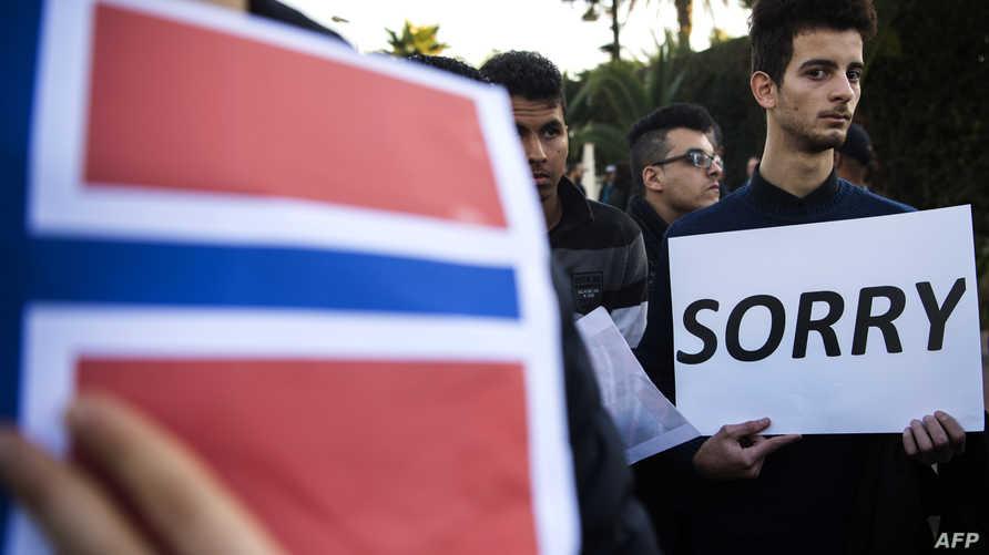 جانب من وقفة تضامنية مع الضحيتين في المغرب
