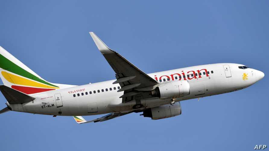 طائرة بوينغ 737 تابعة للخطوط الجوية الإثيوبية. أرشيفية