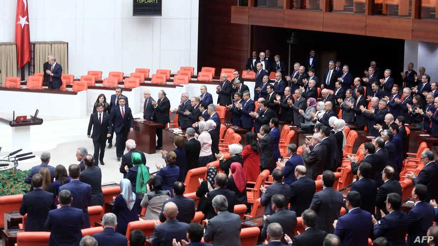 البرلمان التركي -أرشيف