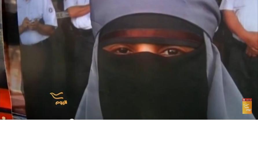 فرنسا حظرت ارتداء النقاب في الأماكن العامة في عام 2010