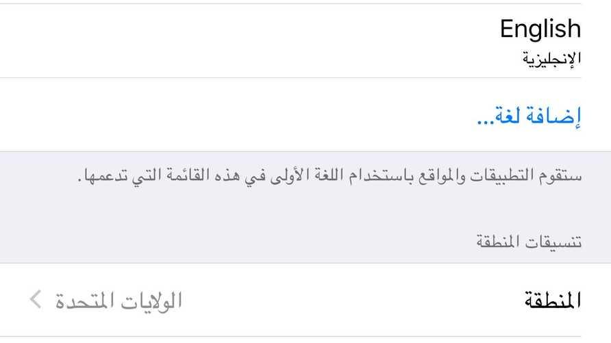 بعض التحديثات للناطقين بالعربية