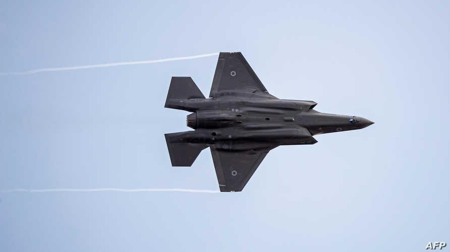 مقاتلة F-35 تابعة للقوات الجوية الإسرائيلية