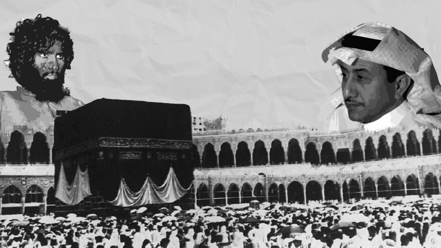 يستعيد المسلسل عمليّة اقتحام الحرم المكيّ من قبل بعض أتباع الجماعة السلفية المحتسبة بزعامة جهيمان العتيبي عام 1979.
