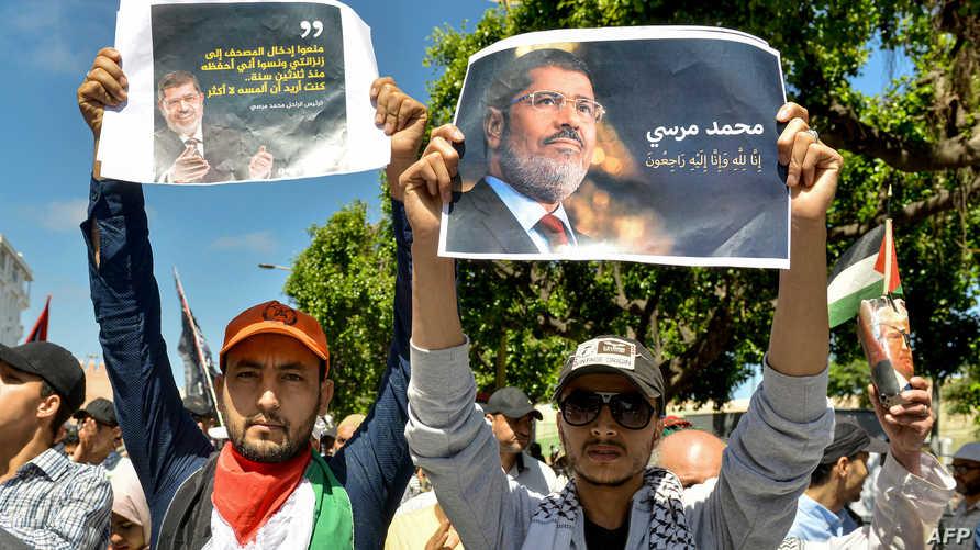 تظاهرة في المغرب حدادا على وفاة مرسي