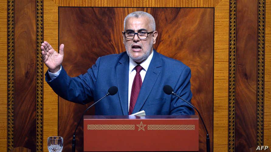 رئيس الحكومة المغربية عبد الإله بنكيران