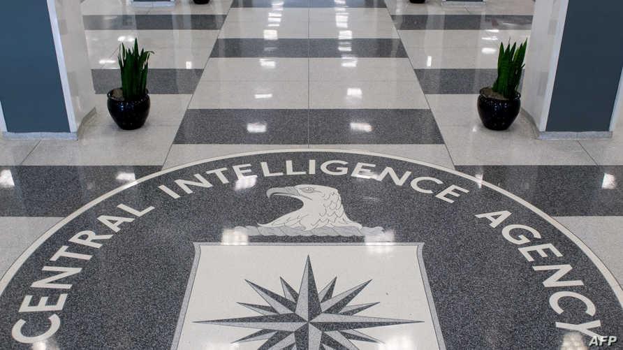 """من مقر وكالة الاستخبارات الأميركية المركزية """"سي آي آيه"""" في لانغلي بولاية فرجينيا"""