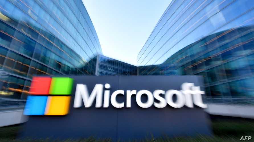 """لسهولة أكبر بالاستخدام، أضافت مايكروسوفت خيارات للاحتفاظ بالمستندات إلى تطبيقها، ليتم تخزينها على منصات """"بوكس""""، و""""دروب بوكس""""، و""""غوغل درايف""""، وكذلك """"آيكلاود"""" لمستخدمي أجهزة آبل."""
