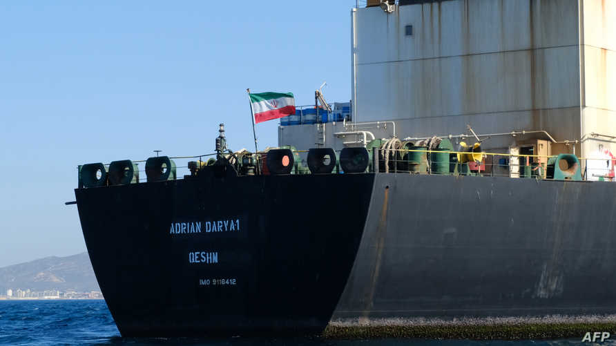 """ناقلة النفط الإيرانية أدريان داريا """"غريس 1 سابقا"""" تغادر ساحل جبل طارق"""
