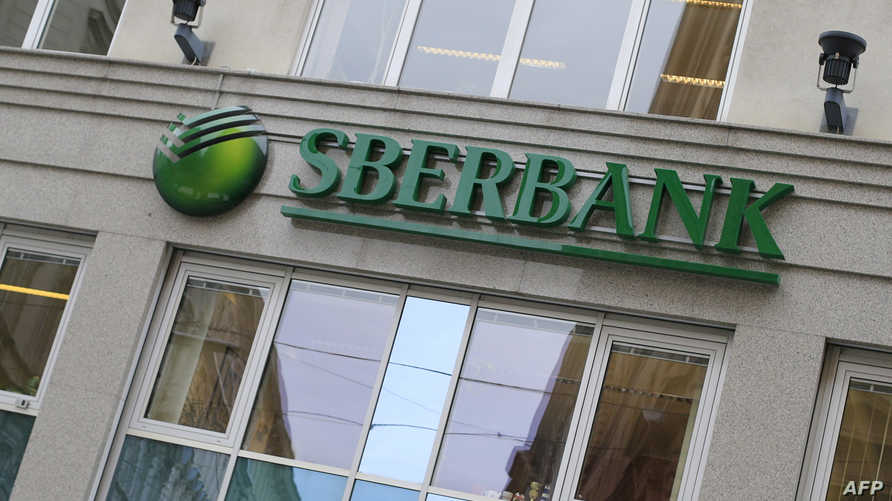 شعار سبير بنك الروسي