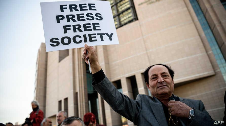جانب من مظاهرة مطالبة بحرية الصحافة في تركيا