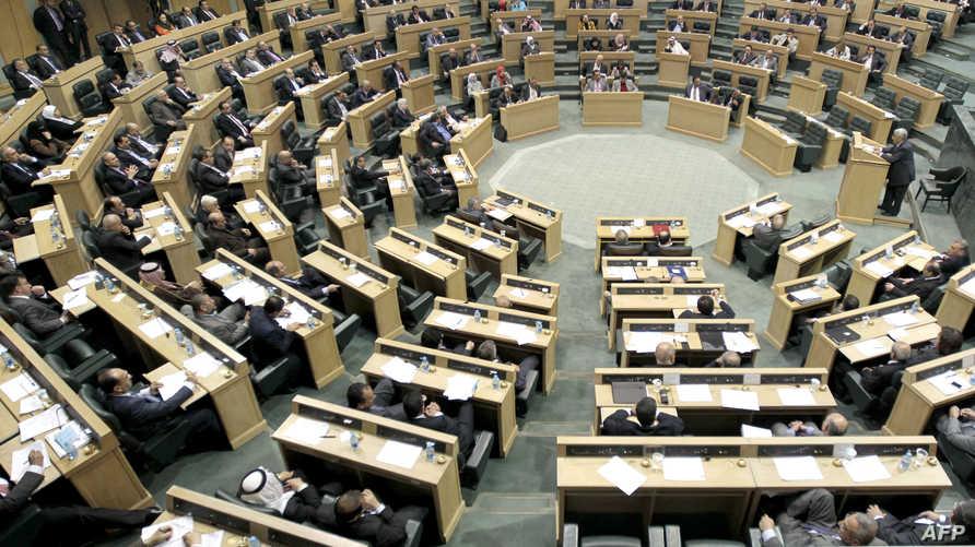 البرلمان الأردني. أرشيفية