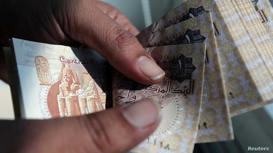 البنك المركزي المصري: الجنيه سيصنع من البلاستيك
