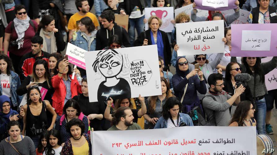 تظاهرة لنساء لبنانيات بمناسبة يوم المرأة العالمي