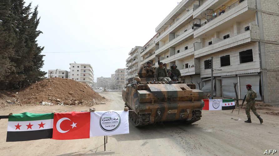 نقطة تفتيش للقوات المدعومة في تركيا في مدينة عفرين (أ ف ب)