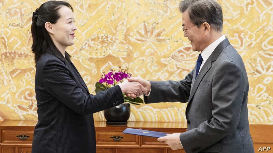 شقيقة زعيم كوريا الشمالية تسلم الرئيس الكوري الجنوبي رسالة من أخيها