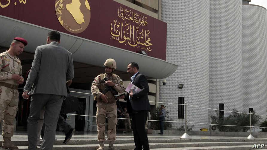 مدخل البرلمان العراقي