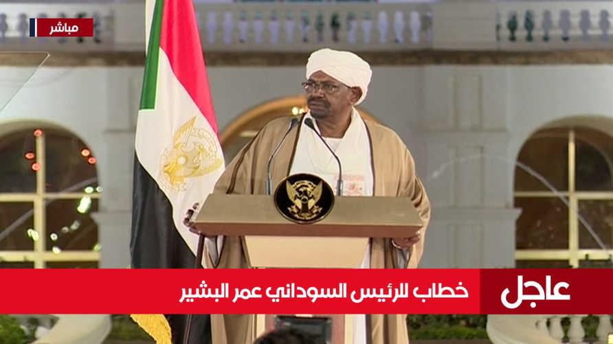 خطاب الرئيس عمر البشير