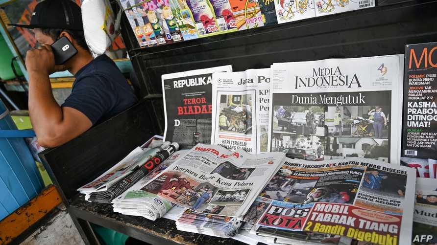 صحف إندونسية صبيحة اليوم التالي للهجوم على المسجدين في نيوزلندا