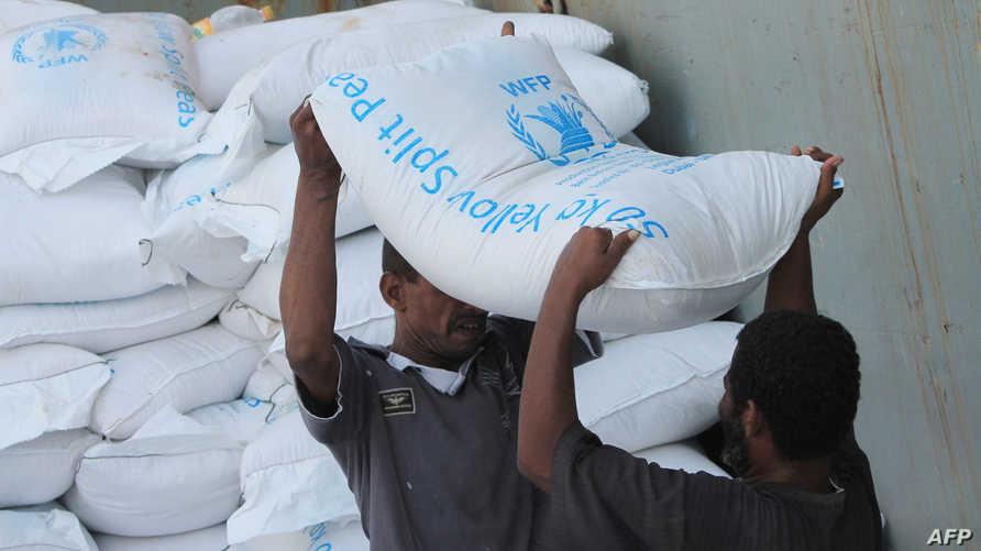 مساعدات غذائية للشعب اليمني