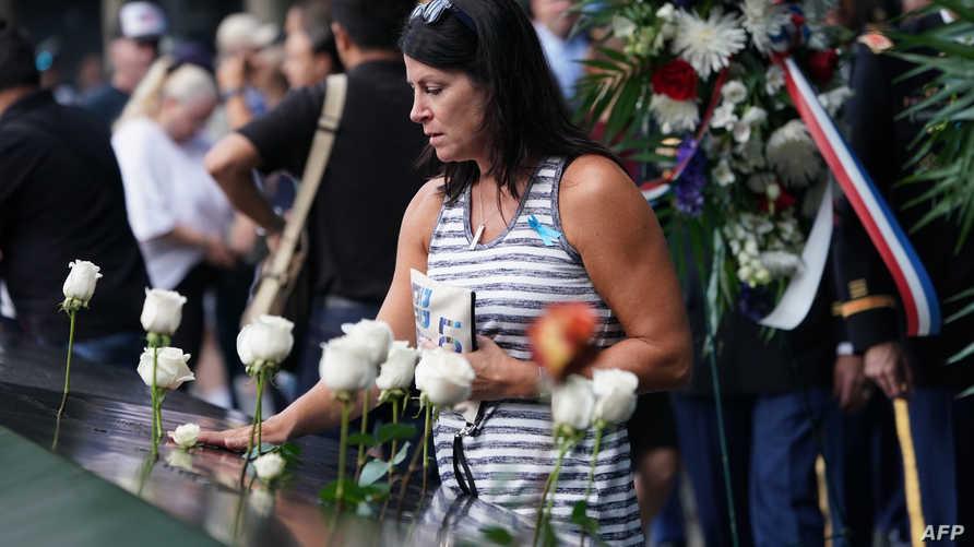 تضع ورودا تكريما لضحايا هجمات 11 سبتمبر