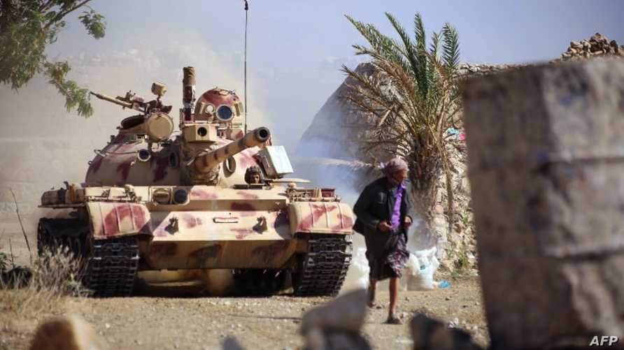 دبابة تابعة للقوات الحكومية في اليمن