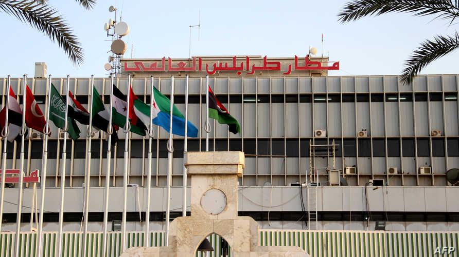 مطار طرابلس العالمي- أرشيف