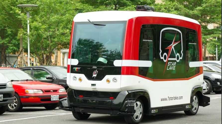 حافلة EZ10