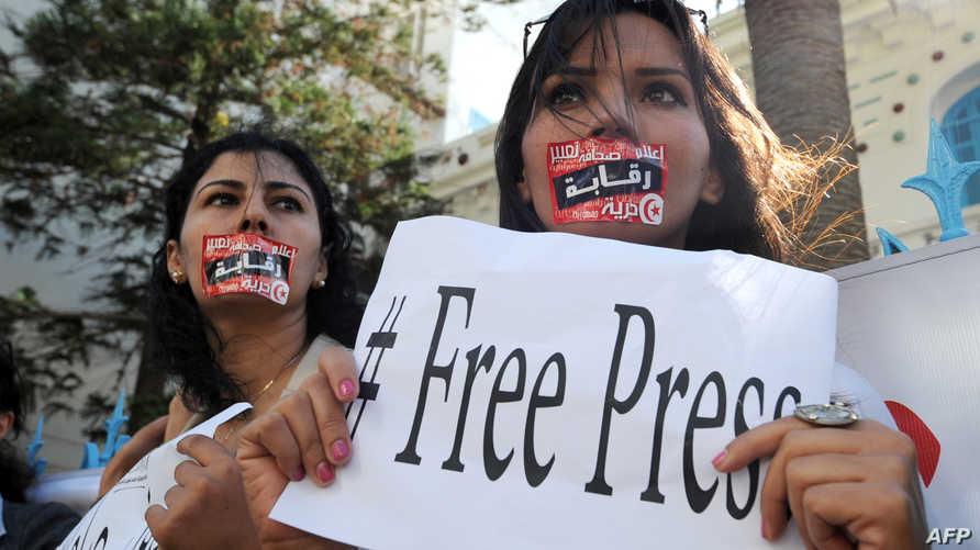 تونس هي ثاني بلد عربي في حرية الصحافة