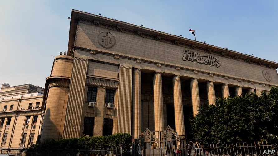 دار القضاء العالي وهي مقر محكمة النقض المصرية