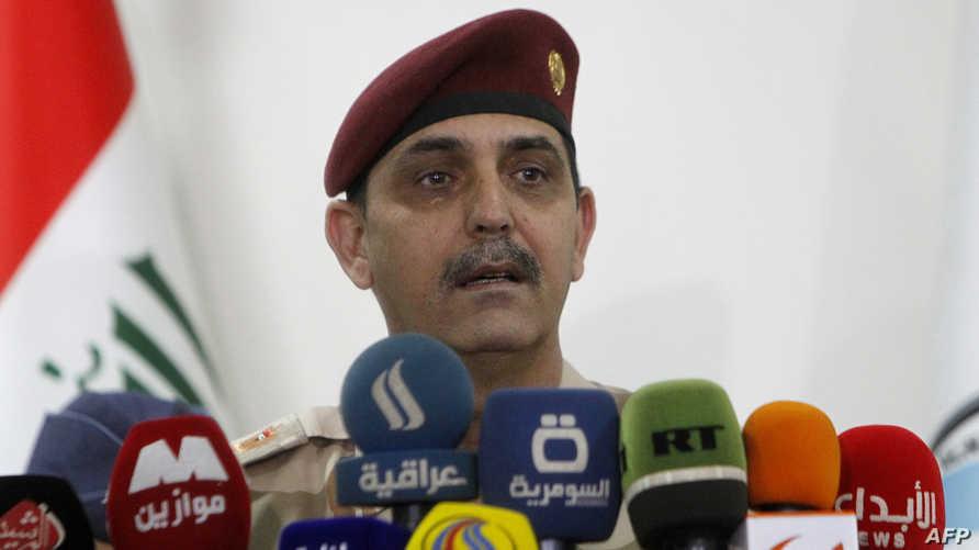 العميد يحيى رسول المتحدث باسم العمليات المشتركة العراقية