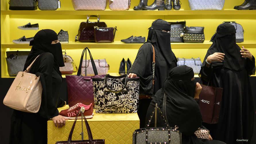 نساء سعوديات (أرشيف)