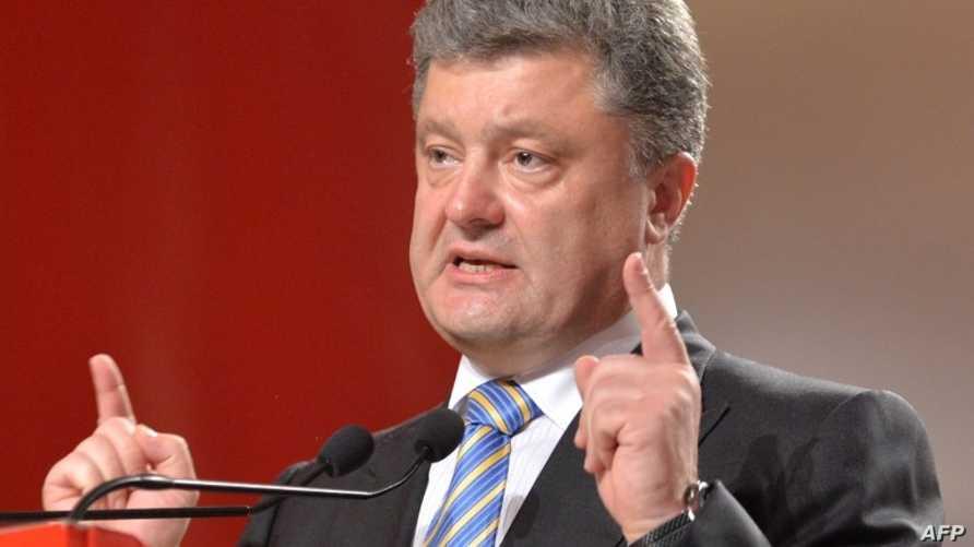 استطلاعات الرأي تظهر فوز بيترو بوروشكنو في الانتخابات الأوكرانية