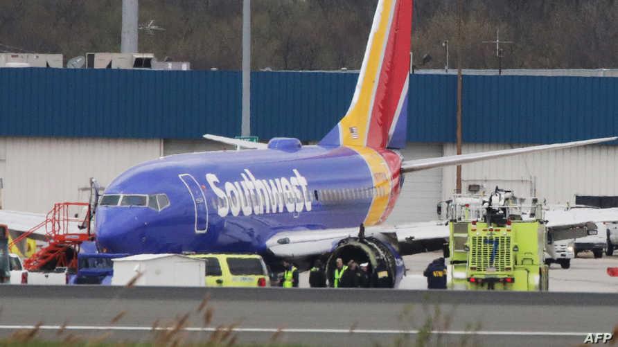 الطائرة التي تعرضت للحادث