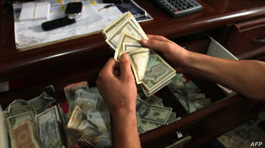 السلطات اللبنانية تجمد أصول 20 مصرفا