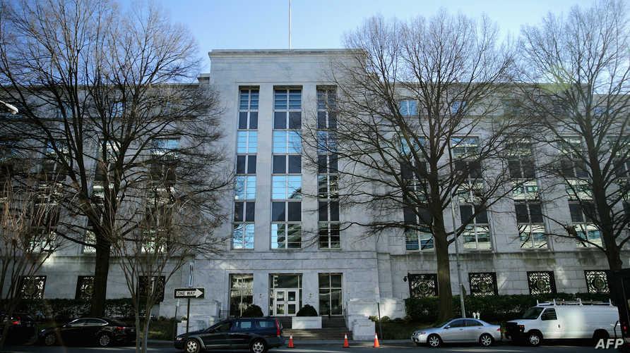 السفارة السعودية في واشنطن