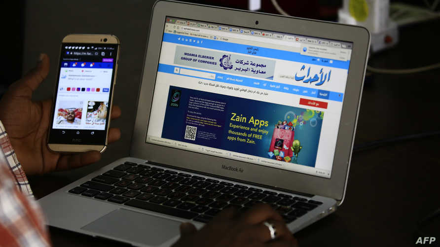 """موقع صحيفة """"الأحداث"""" السودانية"""