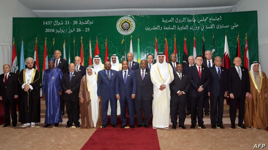الزعماء والمسؤولون العرب بعد قمة نواكشوط