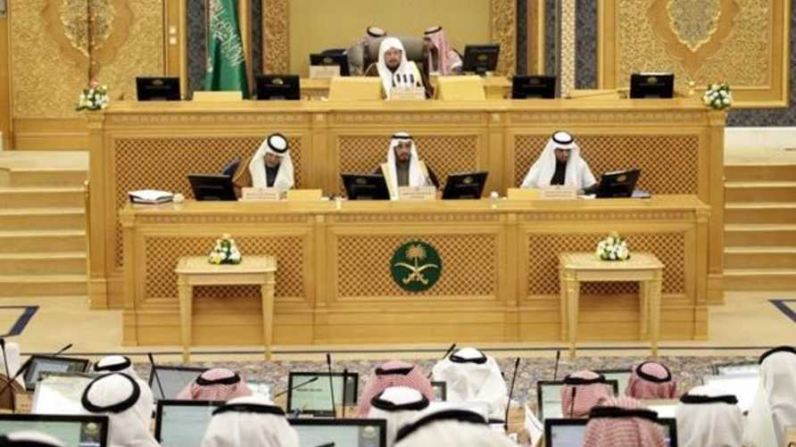 مجلس الشورى السعودي
