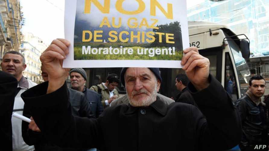 تظاهرة ضد استخراج الغاز الصخري في الجزائر الثلاثاء
