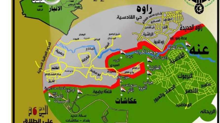 تقدم القوات العراقية في غرب الأنبار