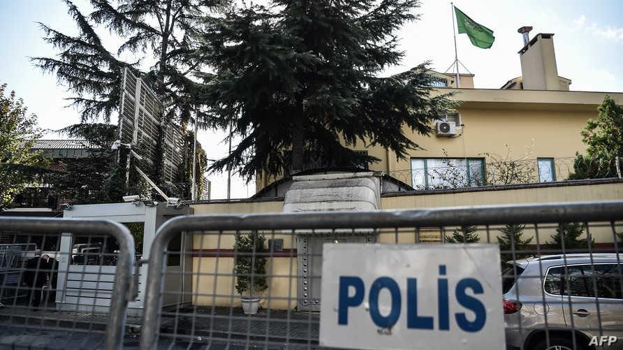 مقر القنصلية السعودية في إسطنبول