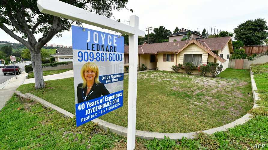 منزل معروض للبيع في كاليفورنيا